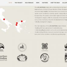 Πανεπιστήμιο Δυτικής Μακεδονίας-Τμήμα Εικαστικών και Εφαρμοσμένων Τεχνών: Μεγάλη απήχηση για την ιστοσελίδα του LIFE ARCPROM