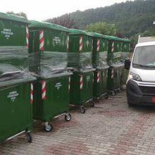 Δήμος Γρεβενών: Προμήθεια εξήντα (60) νέων κάδων απορριμμάτων