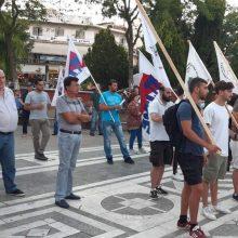 kozan.gr: Πτολεμαΐδα: Συλλαλητήριο ενάντια στο νομοσχέδιο για τις διαδηλώσεις διοργάνωσε το απόγευμα της Πέμπτης 9/7 το ΣΕΕΕΝ (Φωτογραφίες & Βίντεο)
