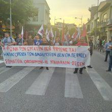 "kozan.gr: Κοζάνη: Σωματεία Οικοδομών – Ιδ. υπαλλήλων & ΣΕΕΕΝ διοργάνωσαν, το βράδυ της Πέμπτης 9/7, συλλαλητήριο με σύνθημα ""το δικαίωμα της απεργίας και των διαδηλώσεων είναι αδιαπραγμάτευτο (Φωτογραφίες)"