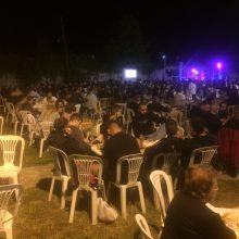 kozan.gr: Μια βραδιά γεμάτη παραδοσιακά δημοτικά – κι όχι μόνο – τραγούδια με τους Γιάννη Καψάλη, Γιώτα Γρίβα και Μάκη Τσίκο διοργάνωσε, ο Α.Σ. «Δύναμις, το βράδυ της Πέμπτης 9 Ιουλίου, στον προαύλιο χώρο του Δημοτικού Σχολείου της Λευκοπηγής (Φωτογραφίες & Βίντεο)