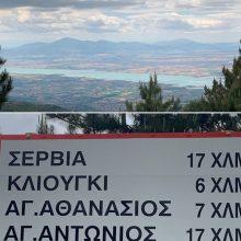 """Γ. Αμανατίδης: """"Η σύνδεση του δρόμου Βελβεντό – Καταφύγι με το οδικό τμήμα που ήδη έφτασε από τη μεριά της Κατερίνης στο σημείο όπου βρίσκομαι (κοντά στο χωριό Φτέρη) αποτελεί προτεραιότητα"""""""