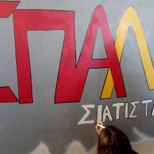 kozan.gr: Πανελλαδικές: Οι πρώτοι των πρώτων στο EΠΑΛ Σιάτιστας