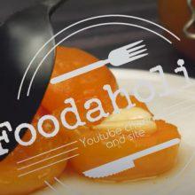Το foodaholics.gr προτείνει γλυκό του κουταλιού βερίκοκο χωρίς ασβέστη