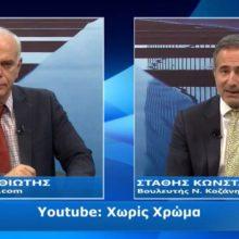 """Στην εκπομπή """"Χωρίς Χρώμα"""" στο High TV ήταν  καλεσμένος ο βουλευτής  Κοζάνης Ν.Δ Σ.Κωνσταντινίδης σε μια συζήτηση για τις νέες επενδύσεις, νέες τεχνολογίες και νέες θέσεις εργασίας στην Π.Ε. Κοζάνης (Βίντεο)"""