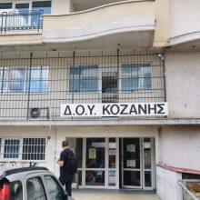 kozan.gr: Στα 7 ανέρχονται πλέον τα επιβεβαιωμένα κρούσματα κορωνοϊού στην ΔΟΥ Κοζάνης