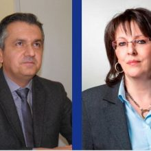 """Η Περιφερειακή Αρχή απαντά στο συνδυασμό """"Ελπίδα"""":  Αποκατάσταση της αλήθειας σχετικά με το ΠΕΠ Δυτικής Μακεδονίας"""