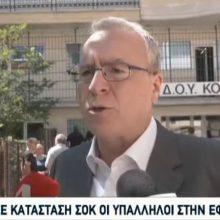 Γ. Ποδιώτης στη δική του 45χρονου δράστη της επίθεσης στη ΔΟΥ Κοζάνης: «Εκτιμώ ότι ήρθε με ένα τσεκούρι για να χτυπήσει όσους περισσότερους μπορεί»