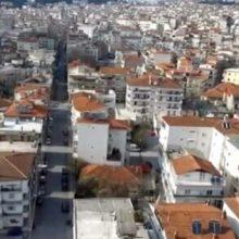 Κοζάνη: Επάρκεια  φοιτητικών σπιτιών από 160 έως 270 ευρώ