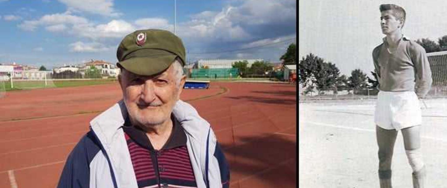 Έφυγε από την ζωή η εμβληματική Κοζανίτικη ποδοσφαιρική μορφή Παύλος Τσακιρίδης (ο Παυλάκος)