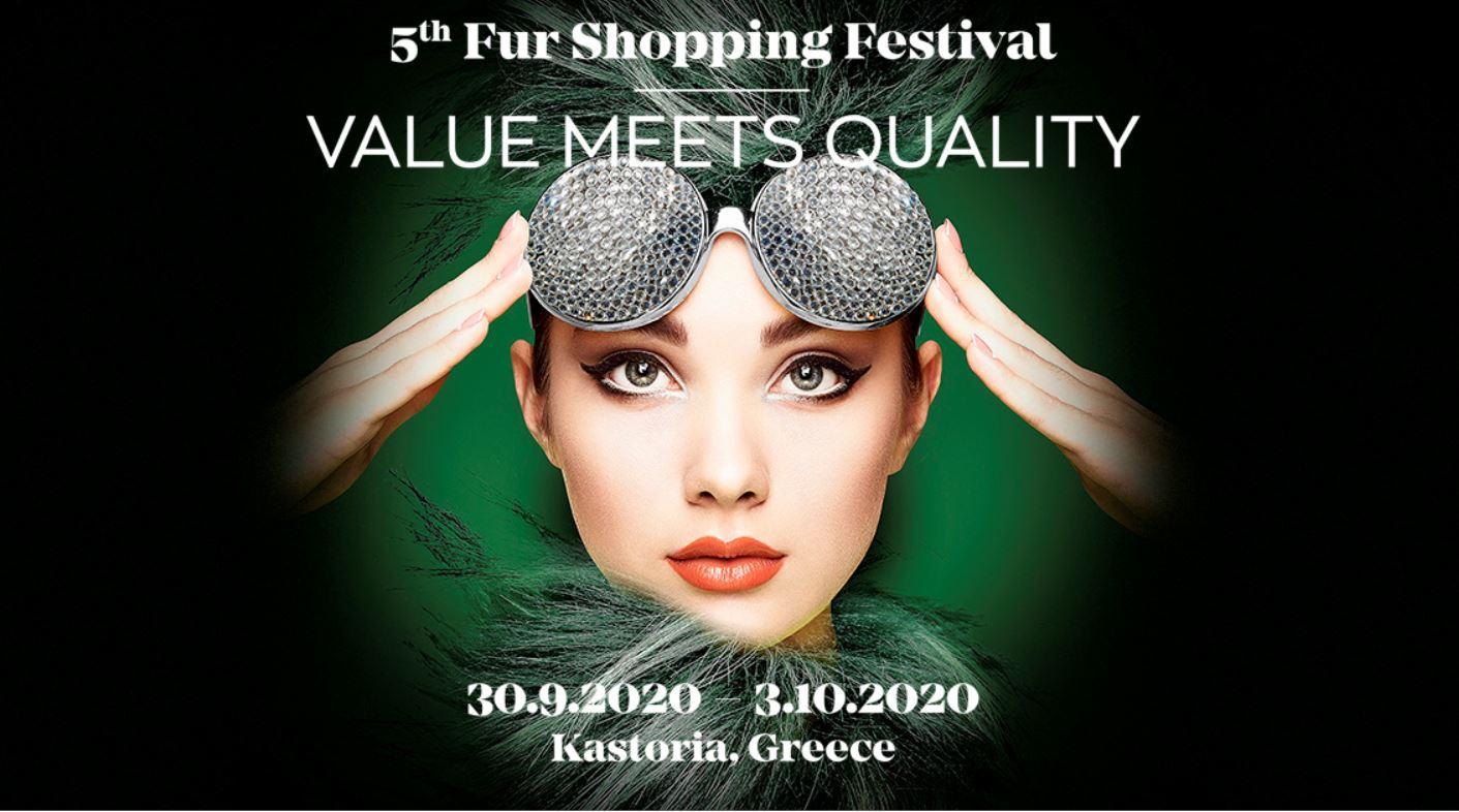 5th FUR SHOPPING FESTIVAL, 30 Σεπτεμβρίου έως τις 3 Οκτωβρίου,  στο Εκθεσιακό Κέντρο Γούνας Δυτικής Μακεδονίας