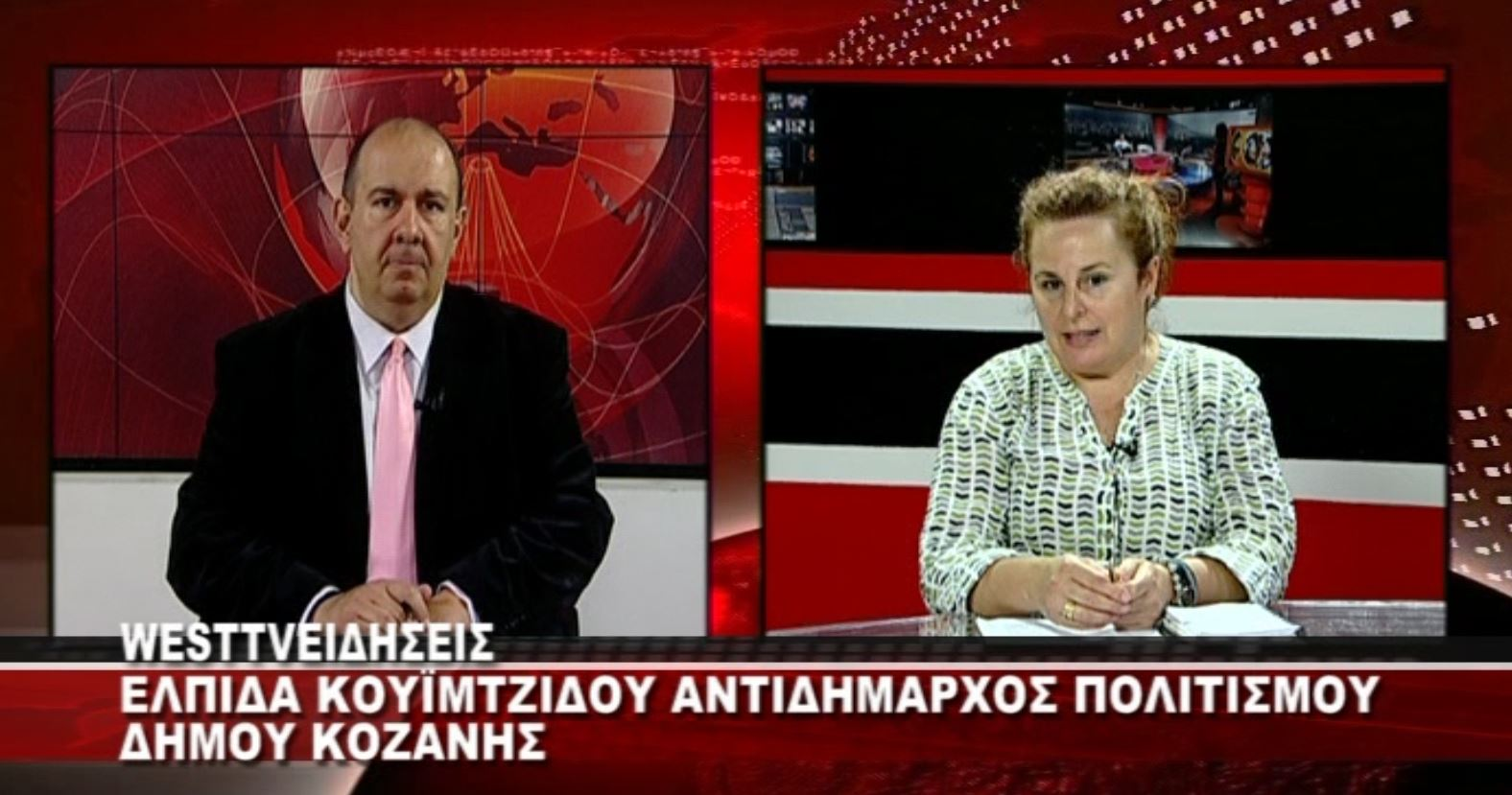 kozan.gr: Η Ελπίδα Κοϋμτζίδου απαντά στα παράπονα του δημιουργού του λογοτύπου – δημιουργικού των Λασσανείων του 2018, Σωτήρη Σιουτζιούκη, ο οποίος διαμαρτυρήθηκε για τ' ότι ο ΟΑΠΝ χρησιμοποίησε για το αντίστοιχο δημιουργικό, των Λασσανείων, του 2020, μια αναπροσαρμογή της δικής του δουλειάς, χωρίς να τον έχει ενημερώσει κανείς (Βίντεο)