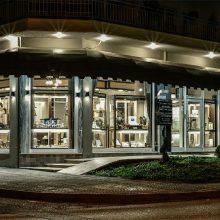 Μοναδικές βέρες στα 14 καράτια από το Χρυσοχοΐον – Μαυρόπουλος Θωμάς & Λεωνίδας στην οδό 3ης Σεπτέμβρη 13 στην Κοζάνη – Δείτε κάποια από τα σχέδια