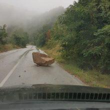 kozan.gr: Προσοχή σε όσους κινούνται απο και προς το Παλαιογράτσανο (Φωτογραφία)