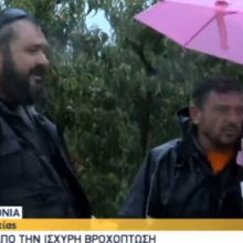 kozan.gr: Η σημερινή ζωντανή σύνδεση της ΕΡΤ3 για τις πολύ μεγάλες καταστροφές, στην αγροτική παραγωγή, σε Βελβεντό &  Πλατανόρρευμα, λόγω της χθεσινής έντονης κακοκαιρίας. (Βίντεο)
