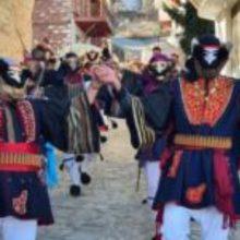 Υπουργείο Πολιτισμού : Τα Αργκουτσάρια της Κλεισούρας στο Εθνικό Ευρετήριο της Άυλης Πολιτιστικής Κληρονομιάς
