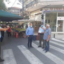 kozan.gr: Στις κεντρικές εισόδους της λαϊκής αγοράς της Κοζάνης η Δημοτική Αστυνομία – Δεν επιτρέπει την είσοδο χωρίς μάσκα – Στους τυχόν παραβάτες θα βεβαιωθεί πρόστιμο 150 ευρώ  (Φωτογραφίες)