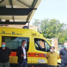 Επίσκεψη του Βουλευτή ΠΕ Κοζάνης Στάθη Κωνσταντινίδη στο παράρτημα ΕΚΑΒ Κοζάνης (Φωτογραφίες)