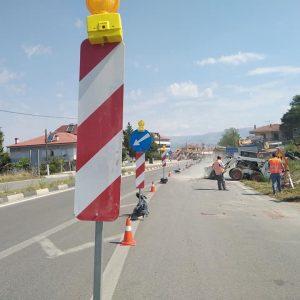 Κοινότητα Δρεπάνου (Κοζάνης): ΑΠΑΓΟΡΕΥΕΤΑΙ το πάρκινγκ μπροστά στα καταστήματα της κοινότητας καθώς και από την απέναντι πλευρά (ότι ισχύει και στο πανηγύρι)
