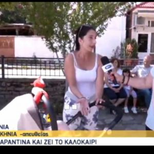 kozan.gr: Σημερινές (18/8) εικόνες από τη Δαμασκηνιά Βοϊου – Το χωριό που δοκιμάστηκε στην πανδημία και ξεπέρασε τις δυσκολίες (Βίντεο)