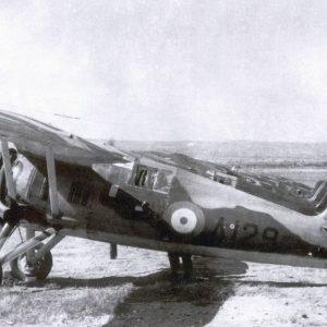 Τη ζεστή, καλοκαιρινή ημέρα της 24ης Αυγούστου του 1949, οι κάτοικοι της Κοζάνης αντίκρισαν δεκαοκτώ αεροπλάνα της τότε Ελληνικής Βασιλικής Αεροπορίας να κατευθύνονται προς βορρά