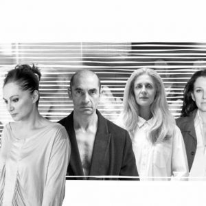 H παράσταση«Από Θέση Ισχύος – Η δύναμη του δημόσιου λόγου» με τους Φιλαρέτη Κομνηνού, Αλέκο  Συσσοβίτη, Άννα Μάσχα, Καλλιόπη Ευαγγελίδου, την Κυριακή 30 Αυγούστου στο Υπαίθριο Δημοτικό Θέατρο Κοζάνης