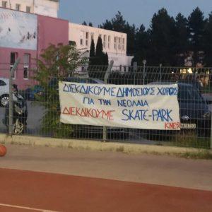 Με επιτυχία πραγματοποιήθηκε, το Σάββατο 29 Αυγούστου, το τουρνουά μπάσκετ 3on3 στους εξωτερικούς χώρους του ΔΑΚ (Δημοτικού Αθλητικού Κέντρου) Πτολεμαΐδας