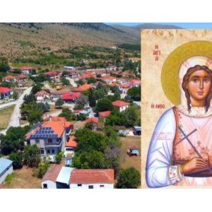 Πανηγυρικός Εσπερινός & Θεία Λειτουργία στον Ι.Ν. Αγίου Γεωργίου Λυγερής Κοζάνης