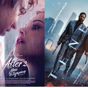Oλύμπιον: Πρόγραμμα κινηματογράφου από Τετάρτη 3/9/2020 έως και Τετάρτη 9/9/2020