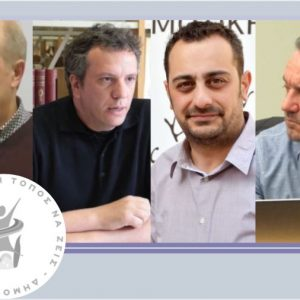 "kozan.gr: Χύτρα ειδήσεων: Η επόμενη μέρα στην ""Κίνηση"" – Ο επικρατέστερος – τη δεδομένη χρονική στιγμή – ""διάδοχος"" του Λ. Ιωαννίδη"