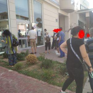 """Παράπονα αναγνώστη του kozan.gr για τις """"ουρές"""" στο υποκατάστημα εξυπηρέτησης πελατών της ΔΕΗ στην οδό Κων/νου Καραμανλή στην Κοζάνη"""