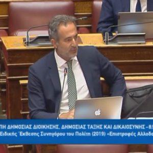 Καθήκοντα Εισηγητή της Κοινοβουλευτικής Ομάδας της Νέας Δημοκρατίας, για την Ετήσια Έκθεση του Συνηγόρου του Πολίτη, για τις Επιστροφές Αλλοδαπών το έτος 2019, ανατέθηκαν στον Βουλευτή ΠΕ Κοζάνης Στάθη Κωνσταντινίδη