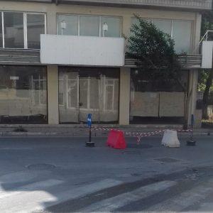 Νέα παράπονα αναγνώστριας του Kozan.gr για καθιζήσεις επί της οδού Γκέρτσου στην Κοζάνη (Φωτογραφία)