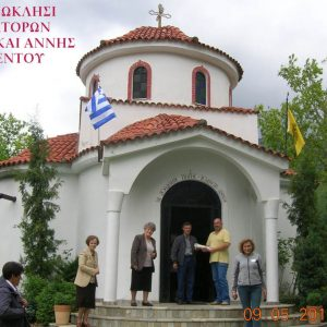 Λειτουργήσαμε στο πανηγυρίζον ιερό Εξωκλήσι  των Αγίων Θεοπατόρων Ιωακείμ και Άννης στο Βελβεντό.  (του παπαδάσκαλου Κωνσταντίνου Ι. Κώστα)