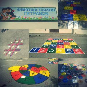 Δημοτικό σχολείο Πετρανών: Έβαλαν χρώμα στον προαύλιο χώρο του δημοτικού σχολείου με τα παιχνίδια φιδάκι, τρίλιζα, κουτσό, σαλιγκάρι (παιχνίδι πόντων) και Twister (Φωτογραφίες)