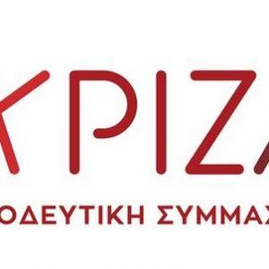 Καλούμε τη νεολαία και όλο το δημοκρατικό κόσμο στην αντιφασιστική συγκέντρωση στην πλατεία της Κοζάνης στις 07/10 στις 12:00