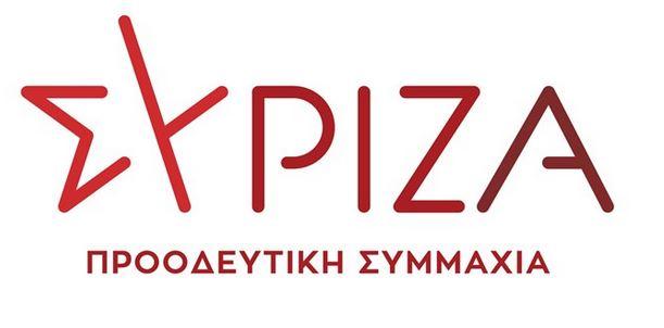 """Ν.Ε. ΣΥΡΙΖΑ Κοζάνης, Αγροτικό Τμήμα: """"Όχι στη διάλυση των λαϊκών αγορών και των αγορών καταναλωτών"""""""