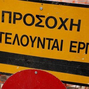 Δείτε σε ποιους δρόμους θα γίνονται εργασίες για οπτική ίνα στην πόλη των Γρεβενών από 15 έως 17 Σεπτεμβρίου