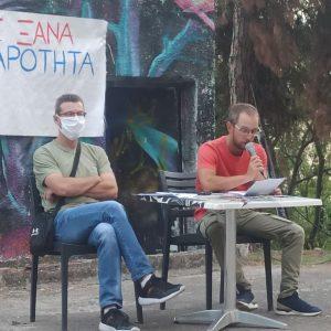 Πραγματοποιήθηκε, την  Τετάρτη 16/9 στο θεατράκι του πάρκου Αγίου Δημητρίου Κοζάνης σύσκεψη σωματείων και συνδικαλιστών