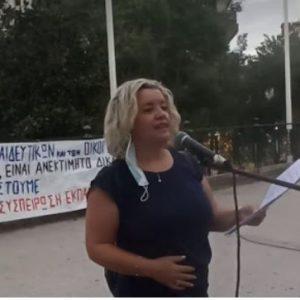 Πραγματοποιήθηκε το απόγευμα της Πέμπτης 17/9, στη κεντρική πλατεία Κοζάνης  η κινητοποίηση της Αγωνιστικής Συσπείρωσης Εκπαιδευτικών Κοζάνης στο πλαίσιο των Πανελλαδικών συλλαλητηρίων εκπαιδευτικών και ομοσπονδιών γονέων (Βίντεο)