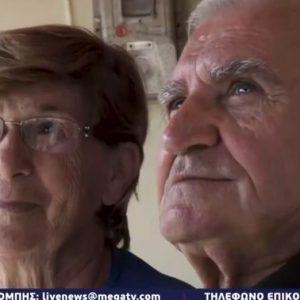 Δαμασκηνιά Boίου: Κάτοικοι του χωριού που έγινε γνωστό ως το «χωριό της καραντίνας» μιλούν με δάκρυα στα μάτια στο «LIVE NEWS» του MEGA
