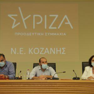 Η ανακοίνωση του ΣΥΡΙΖΑ-Προοδευτική Συμμαχία για τη χθεσινή επίσκεψη του Γραμματέα  Δ. Τζανακόπουλου στην Κοζάνη