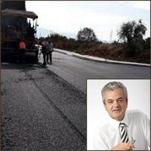 2.346.000 € για τη συντήρηση και βελτίωση Επαρχιακού οδικού δικτύου Δήμων ΣΕΡΒΙΩΝ και ΒΕΛΒΕΝΤΟΥ