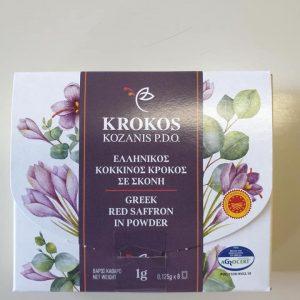 kozan.gr: Best in Pharmacy Awards: Διάκριση για τον Αναγκαστικό Συνεταιρισμό Κροκοπαραγωγών Κοζάνης