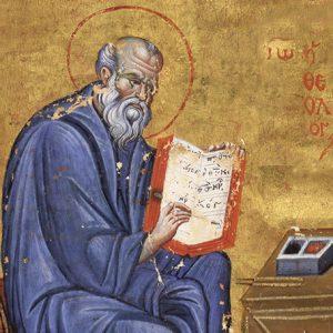 Ευαγγελιστής Ιωάννης ο Θεολόγος: Ο Θεός είναι αγάπη   (του παπαδάσκαλου Κωνσταντίνου Ι. Κώστα)