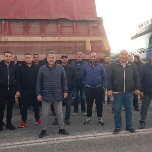 Ο Σύλλογος για την καταπολέμηση της ανεργίας και την ανάπτυξη της περιοχής Αγίου Δημητρίου-Ρυακίου συμπαραστέκεται στον δίκαιο αγώνα των  ιδιοκτήτων φορτηγών Ελλησπόντου
