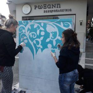 Πτολεμαΐδα: Πινελιές τέχνης στα ΚΑΦΑΟ του ΟΤΕ