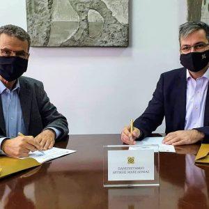 Υπεγράφη, σήμερα 30/9, Σύμφωνο Συνεργασίας μεταξύ του Δήμου Κοζάνης και του Πανεπιστημίου Δ. Μακεδονίας (Φωτογραφίες)