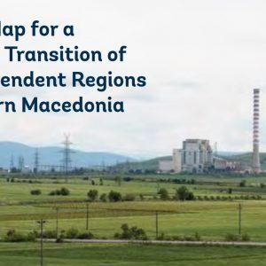 """Η Παγκόσμια Τράπεζα παρουσίασε τον """"Οδικό Χάρτη για την ομαλή μετάβαση της Δυτικής Μακεδονίας στη μεταλιγνιτική εποχή"""""""