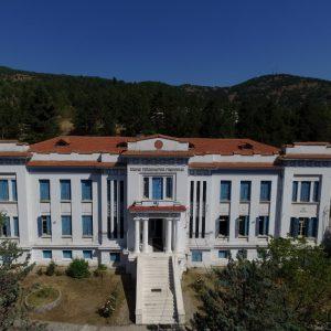 Μεταπτυχιακό πρόγραμμα «Ολοκληρωμένη διαχείριση παραγωγικών ζώων και άγριας πανίδας» της Σχολής Γεωπονικών Επιστημών του Πανεπιστημίου Δυτικής Μακεδονίας